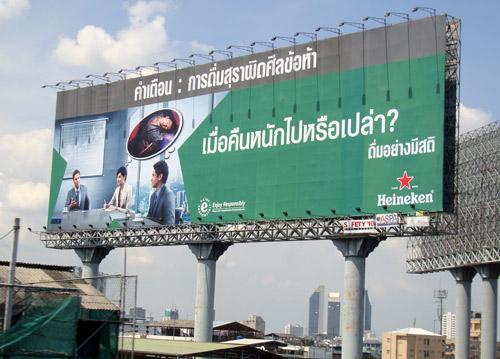 Heineken billboard - 2bangkok.com